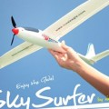 airpelan SKY SURFER (2)