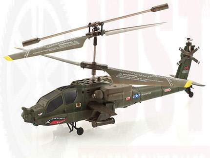 helicopter S109 (4)