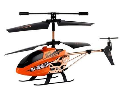 helicopter SJ200 (18)