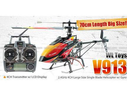 helicopter V913 (1)
