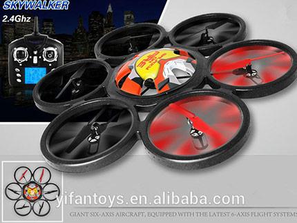 hexacopter v323 (1)
