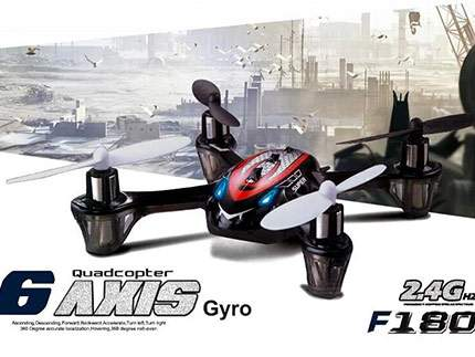 qoudcopter F180 (5)