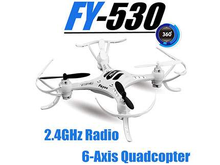qoudcopter FY320 (2)