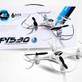 qoudcopter FY320 (4)