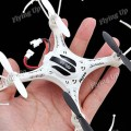 qoudcopter FY320 (7)