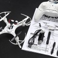 qoudcopter FY320 (8)