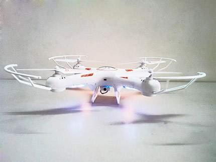 qoudcopter HELIWAY 905A (5)