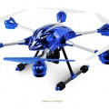 qoudcopter HUAJUN W609 (1)