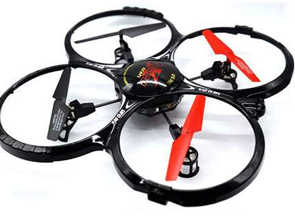 qoudcopter LH-X4 (1)