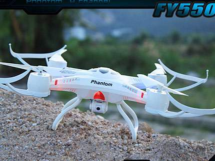 qoudcopter PHANTOM VERSION2 PLUS FY550 (1)