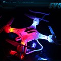 qoudcopter PHANTOM VERSION2 PLUS FY550 (8)