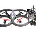 qoudcopter V666 (9)