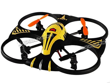 qoudcopter X-35 (1)
