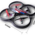 qoudcopter v262 (4)
