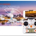 quadcopter x400v2 (10)
