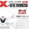 quadcopter x400v2 (2)