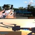 quadcopter x400v2 (3)