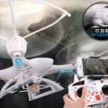 quadcopter x400v2 (6)