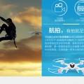 quadcopter x400v2 (7)
