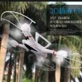 quadcopter x400v2 (9)