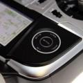 رادیو کنترل futaba SG14