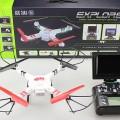 quadcopter V686 (3)
