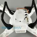 quadcopter V686 (7)