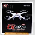 quadcopter cx-32 (6)