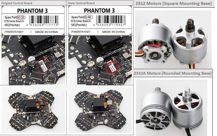 تفاوت فانتوم 3 موتور جدید با قدیم