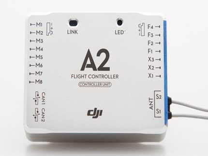 فلایت کنترل A2