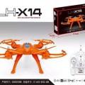 LH-X14 quadcopter (3)