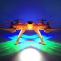 LH-X14 quadcopter (5)