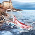 quadcopter LH-X10 (5)