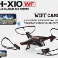 quadcopter LH-X10 (8)