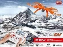 کواد کوپتر LH-X14