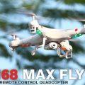 quadcopter m68 (6)