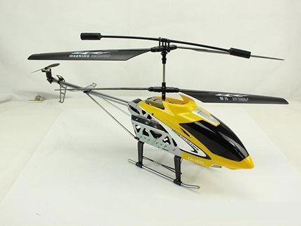 هلیکوپتر LH-1201