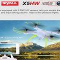 quadcopter syma x5hw (3)