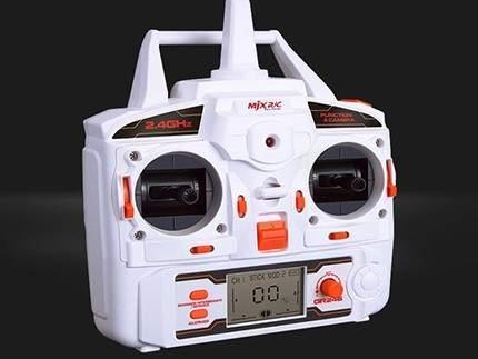 رادیو کنترل X600
