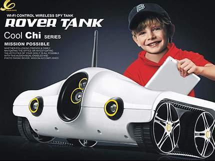 تانک Rover
