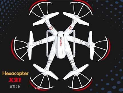هگزا کوپتر X21