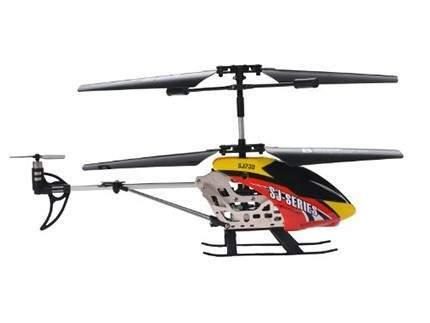 هلیکوپتر SJ-230