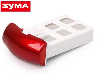 باتری کوادکوپتر X5UW سایما