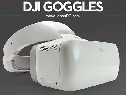 عینک DJI Goggles