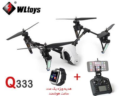 فروش ویژه کوادکوپتر Q333