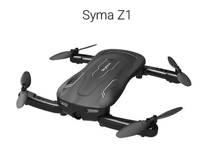 کوادکوپتر سایما Z1