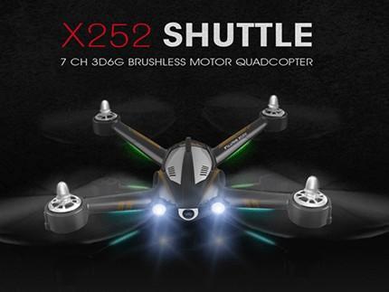 کوادکوپتر XK X252