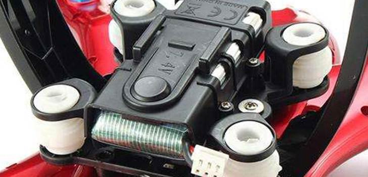 لرزشگیر دوربین X102S