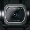 دوربین مویک 2 پرو