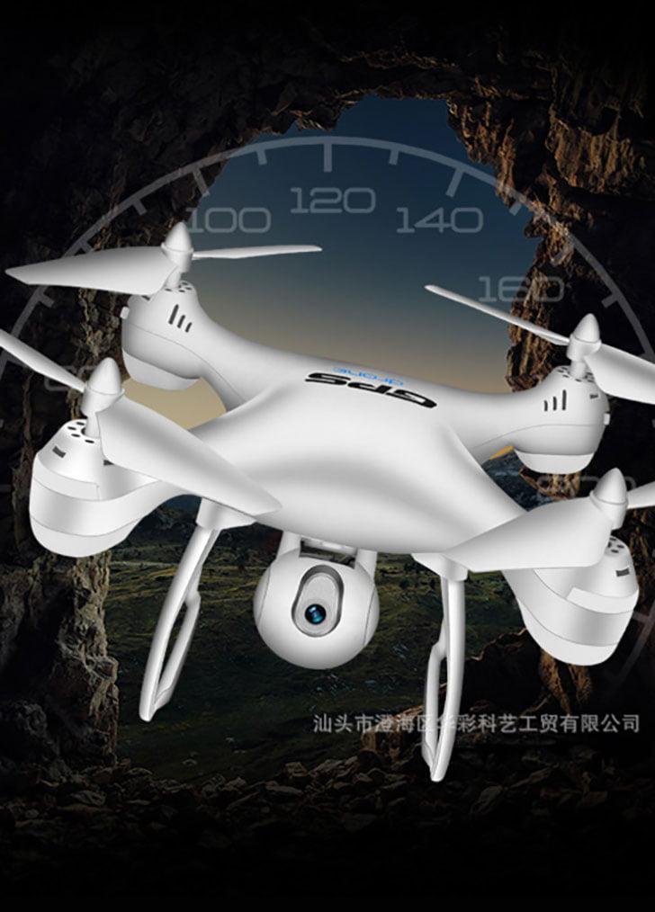 کوادکوپتر دوربین دار HC670